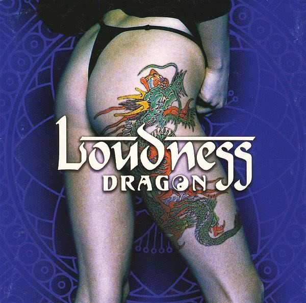 Loudness - Dragon - 1998