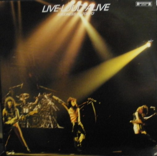 Loudness - Live-Loud-Alive (Loudness In Tokyo) - 1984