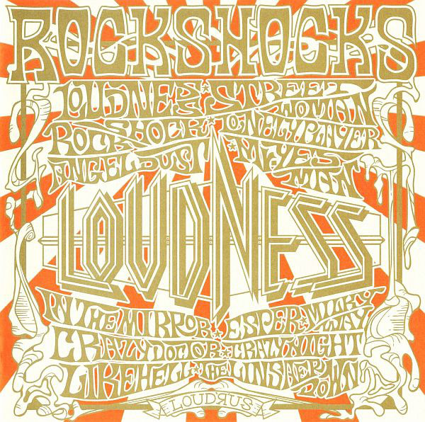 Loudness - Racing - 2005