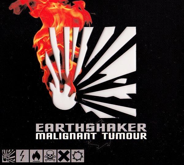 Malignant Tumour - Earthshaker - 2010