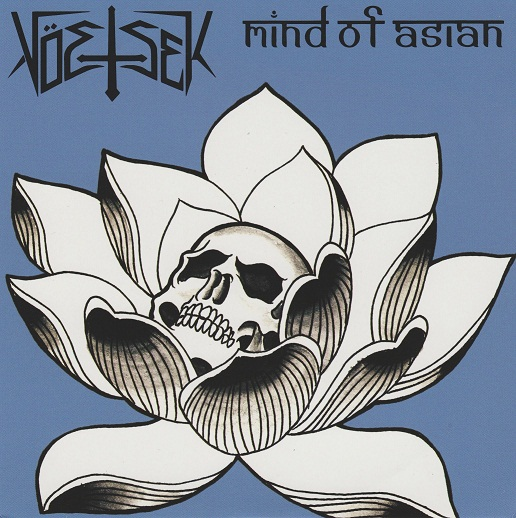 Mind Of Asian - Split 7'' Mind Of Asian 2008