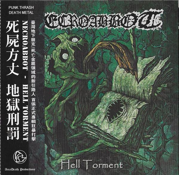 Necroabbot - Hell Torment - 2015
