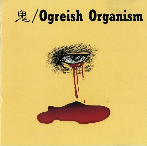 Ogreish Organism - 鬼 - 1993