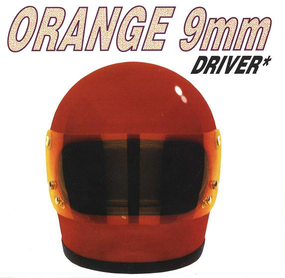 Orange 9mm - Driver Not Included - 1995