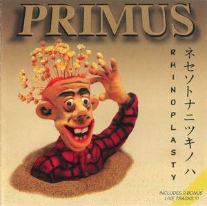 Primus - Rhinoplasty - 1998