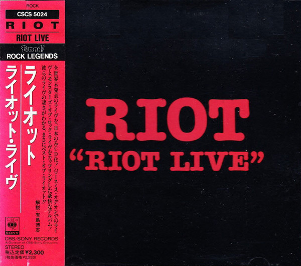 Riot - Riot Live - 1989