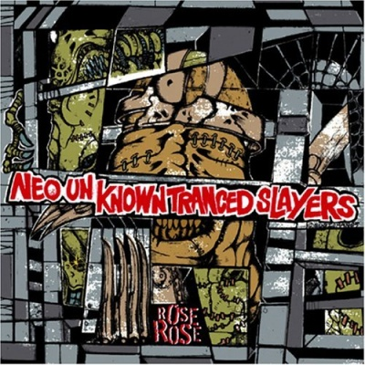 Rose Rose - Neo Unknown Tranced Slayers - 2006