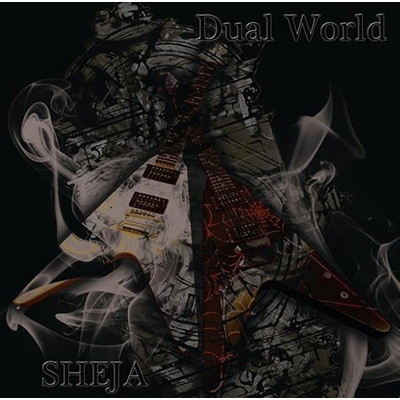 Sheja - Dual World 2014