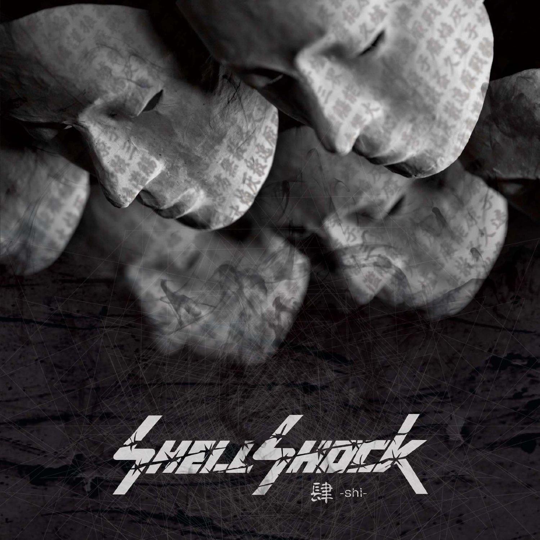 Shellshock - 肆 -Shi- - 2013