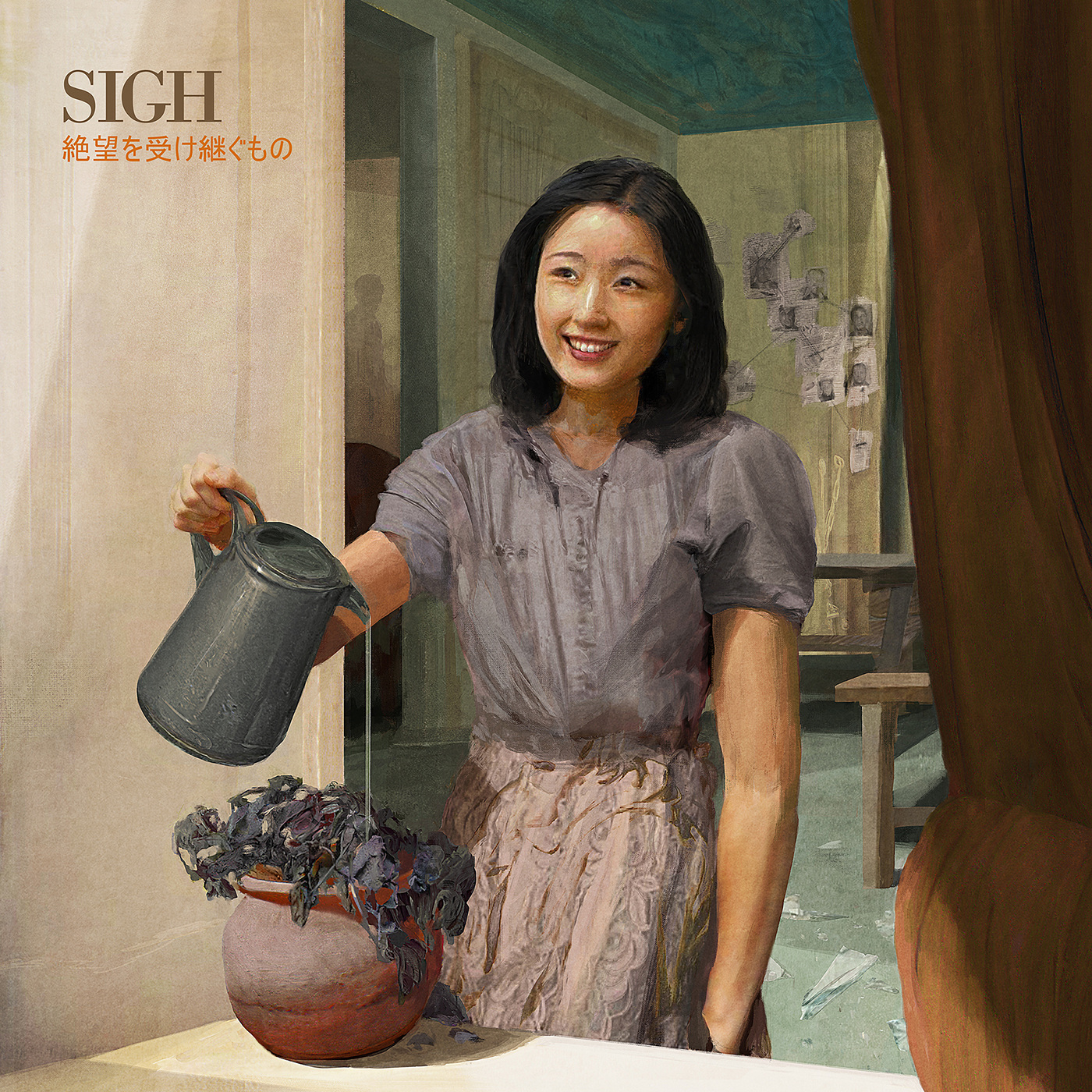 Sigh - Heir To Despair - 2018