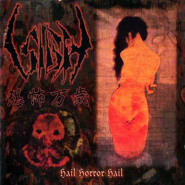 Sigh - Hail Horror Hail - 1997