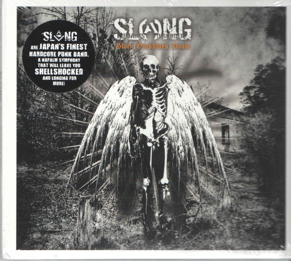 Slang - Glory Outshines Doom - 2014