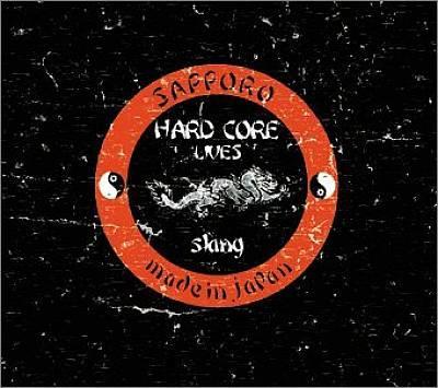 Slang - Super Chaos 1998