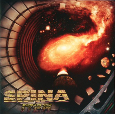Spina Bifida - Iter - 2015