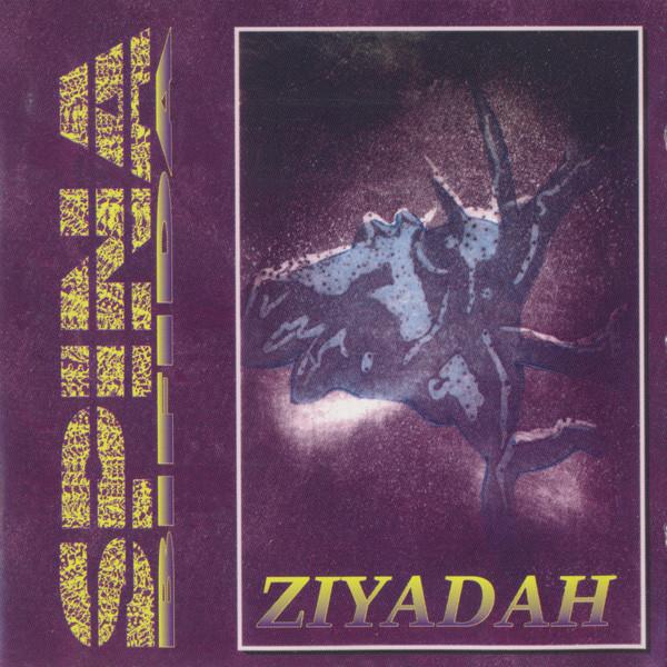 Spina Bifida - Ziyadah - 1993