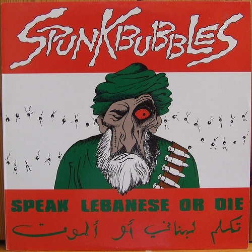 Spunk Bubbles - Speak Lebanese Or Die - 1987