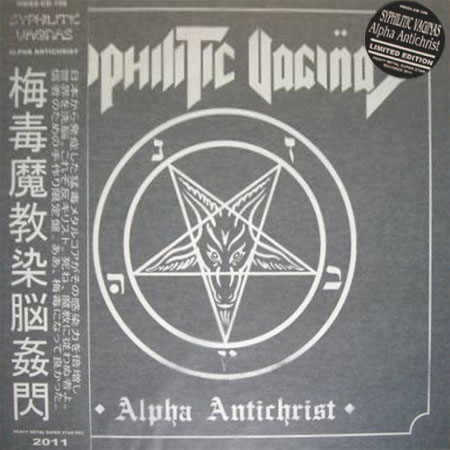 Syphilitic Vaginas - Alpha Antichrist - 2011