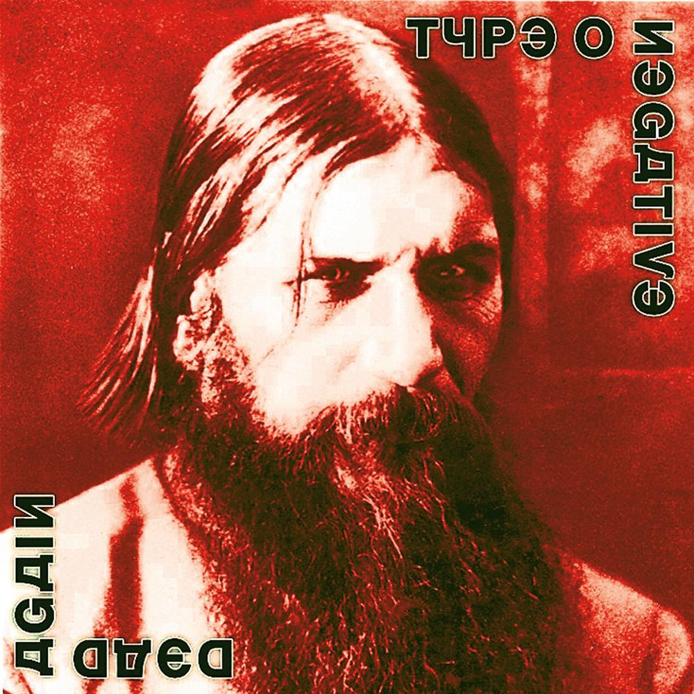 Type O Negative - Dead Again Live 1999 Bonus LP - 2008