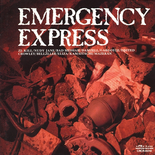 Various - Emergency Express ~ Metal Warning 2 - 1991