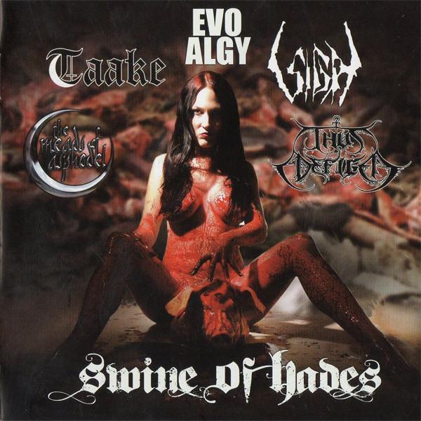 Various - Swine Of Hades - 2011
