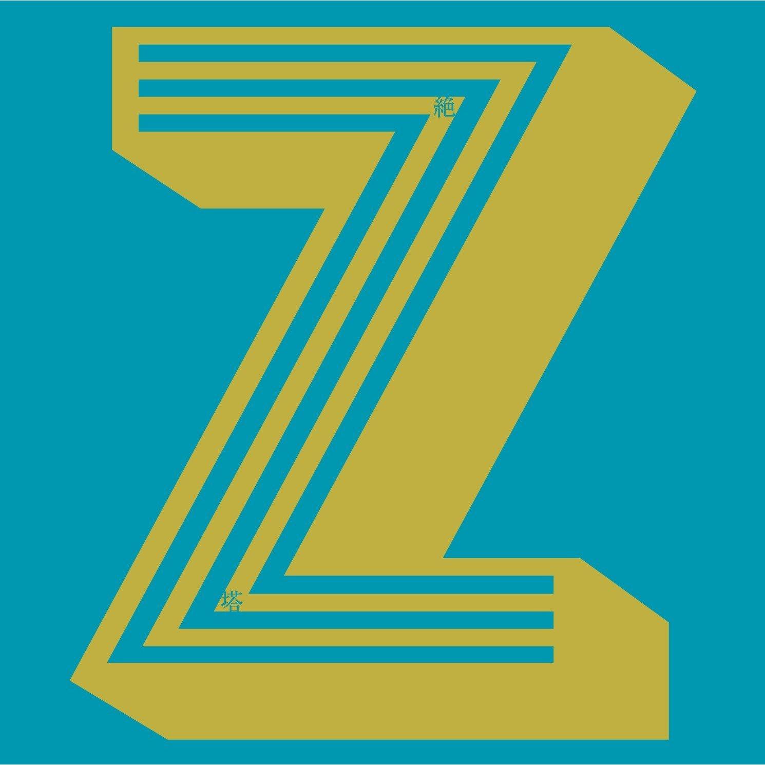 Z - 邨カ蝪?繧シ繝?ヨ繧ヲ) 2012
