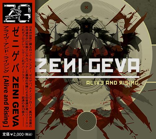Zeni Geva - Alive And Rising 2010